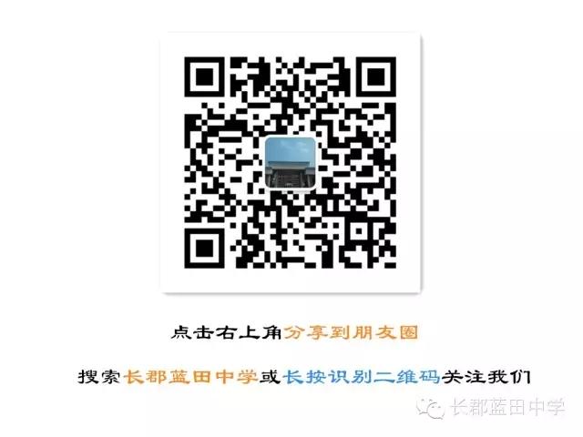 长蓝微信二维码.jpg